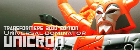 星間帝王ユニクロン 2010エディション000