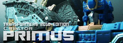創造神プライマス 2010エディション000