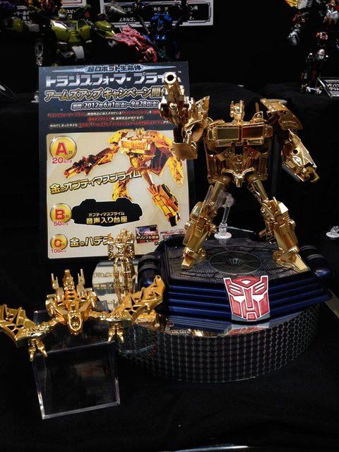 toyshow2012_011.jpg