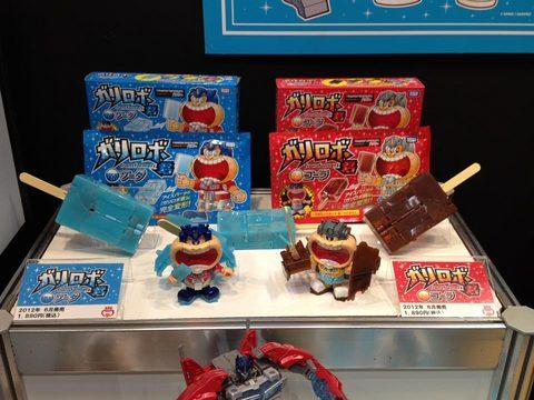 toyshow2012_015.jpg