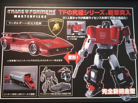 toyshow2012_020.jpg