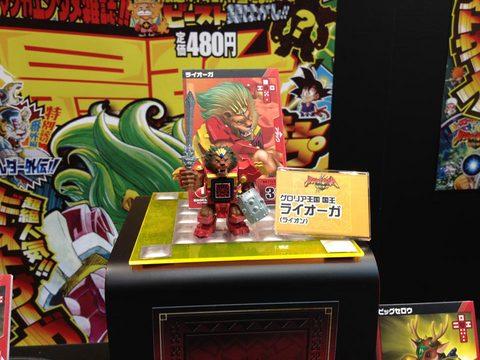 toyshow2012_028.jpg