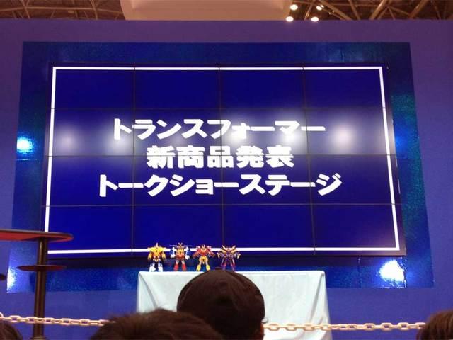 toyshow2013_02.jpg