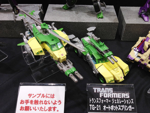 toyshow2013_29.jpg
