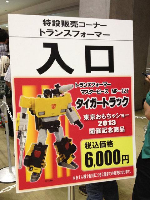 toyshow2013_47.jpg
